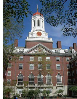 college essays from harvard Sample admissions essays accepted by harvard, princeton, dartmouth and stanford for undergraduate, graduate and professional programs erratic impact, in association.