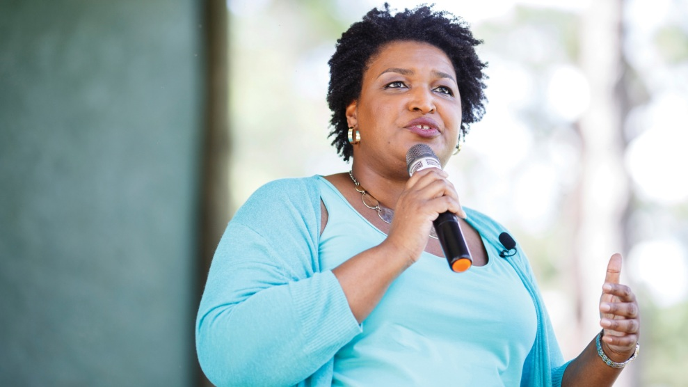 Image result for stacey abrams