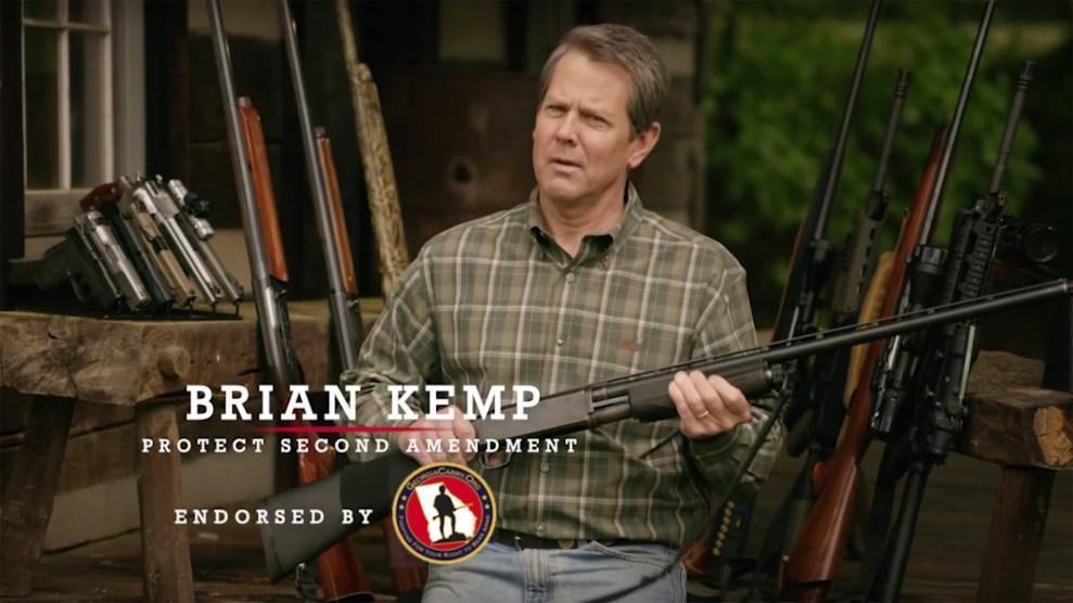 Brian Kempt
