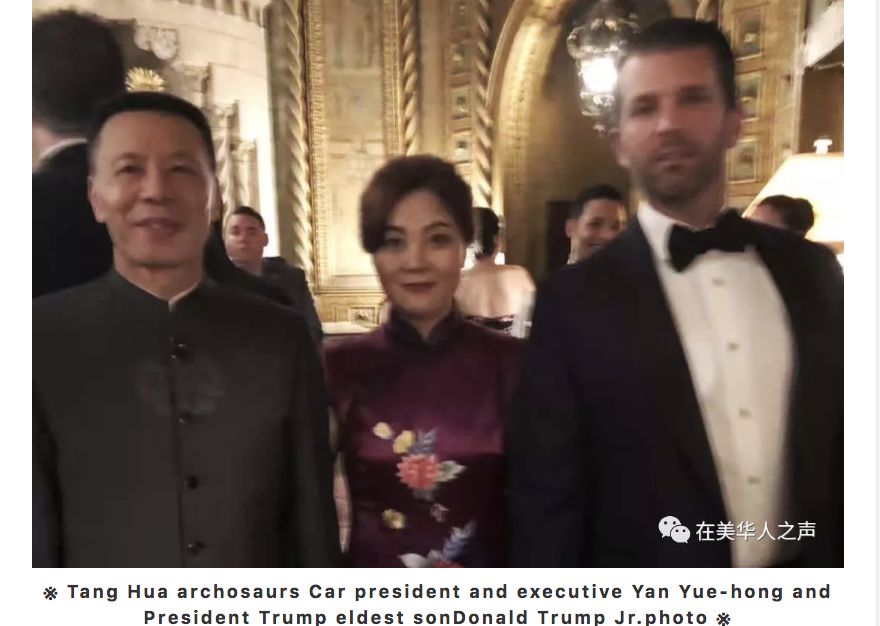 """The GY US Investments website also posted photos of Yang at a White House  celebration of the """"Asian New Year"""" in 2018 and at a Chinese New Year  dinner ..."""