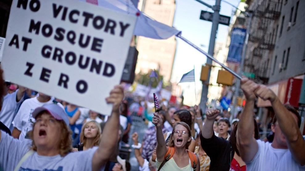 Park51 protest