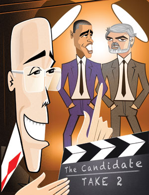 Drawing of Jeffrey Katzenberg with Barak Obama and stage lights