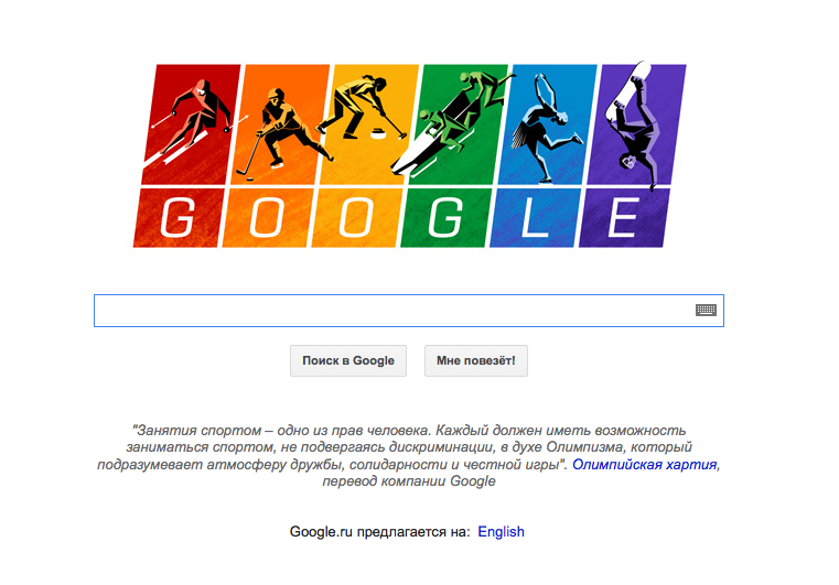 Google doodle Russia gay rights