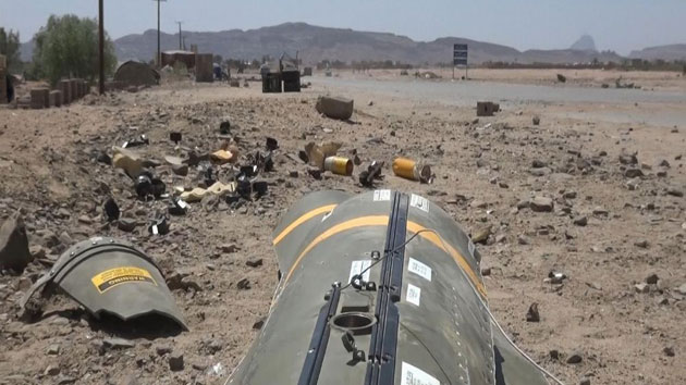 How US Cluster Bombs Banned by Most Countries Ended Up in Yemen