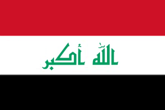 One_Year_Flag_of_Iraq.PNG