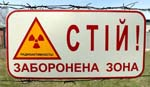 CHO42206-0033_RADIOACTIVESIGN_thumb.jpg