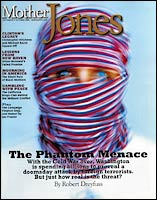 September October 2000 Cover