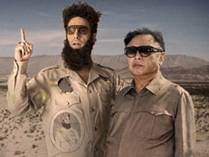 """Photo courtesy of the <a href=""""http://www.republicofwadiya.com/photos.php#/1"""">Republic of Wadiya</a>"""
